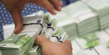Ετήσιο Εισόδημα λόγω Μόνιμης Ολικής Ανικανότητας