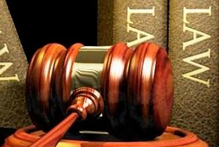Νομική Προστασία