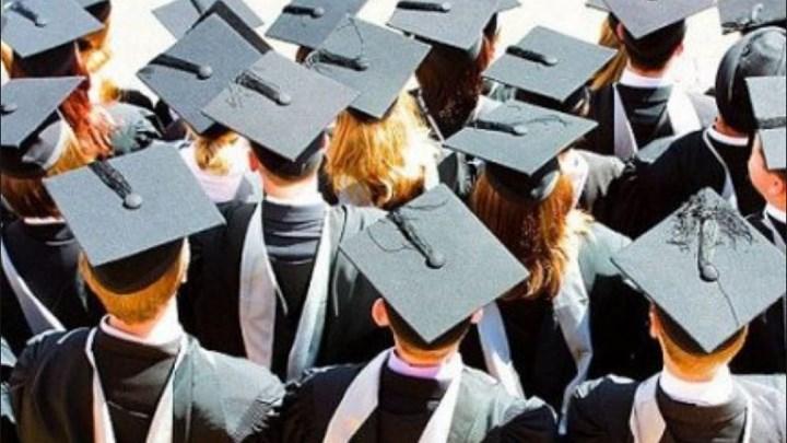 Ταξιδιωτική Ασφάλιση για Σπουδές στο Εξωτερικό
